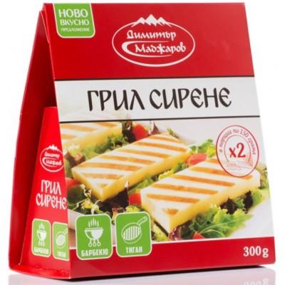 Грил сирене Маджаров