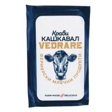 Краве кашкавал Vedrare