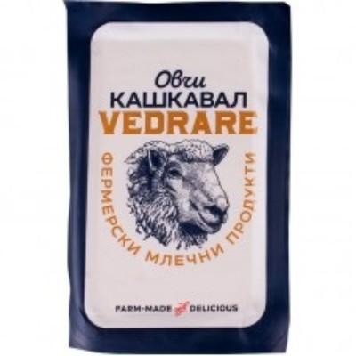 Кашкавал овчи Vedrare