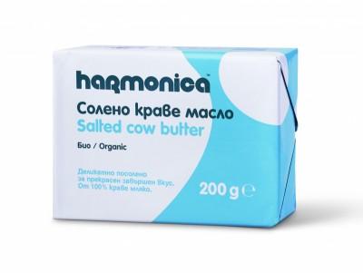 БИО Солено краве масло Harmonica