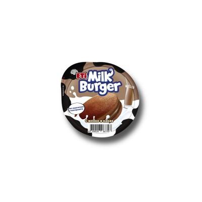 Milk Burger Eti с мляко и какао