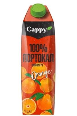 Cappy 100% Портокал