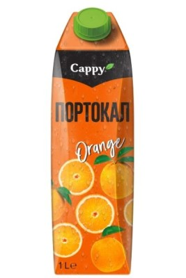 Cappy Портокал
