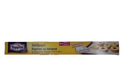 Хартия за печене Primapack 8м