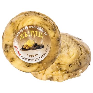 Кашкавал Жълтуша с орехи
