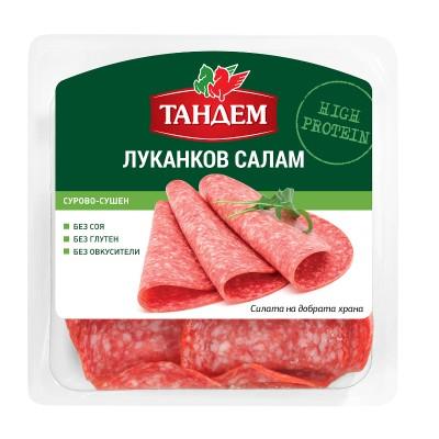 Луканков салам - слайс Тандем