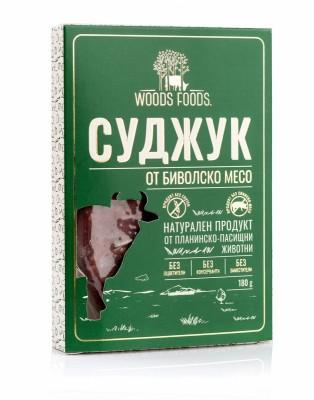 Суджук от биволско месо Woods Foods