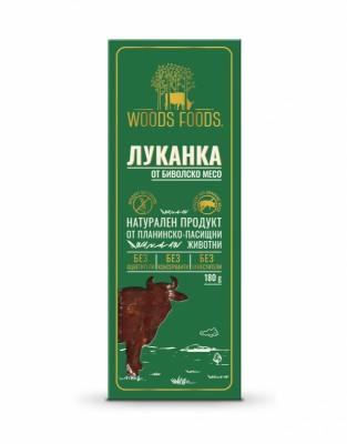 Луканка от биволско месо Woods Foods