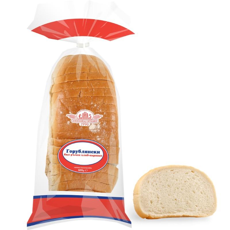 Горублянски ръчен бял хляб, нарязан