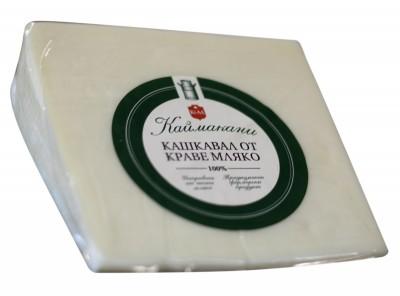 Кашкавал от краве мляко Каймакани