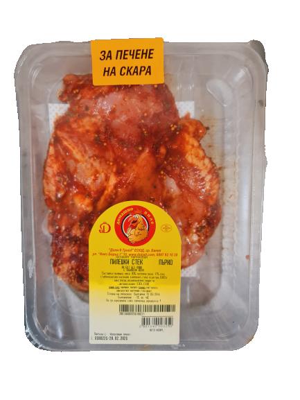 Маринована пилешка пържола от бут Доля без кожа