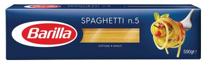 Спагети №5 Barilla