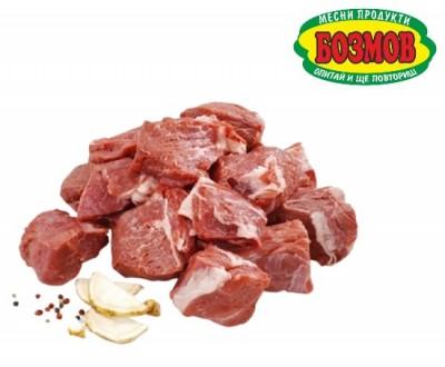 Телешко месо за готвене Бозмов