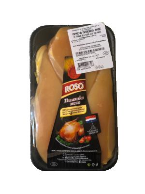 Пилешко филе Roso