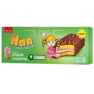 Сухи пасти Ная ягодов сладолед