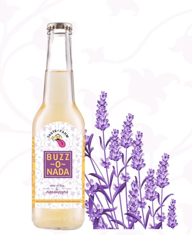 BUZZ-O-NADA цвят от бъз и лавандула