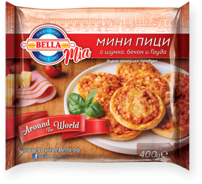 Мини пици Белла Миа с шунка, бекон и гауда