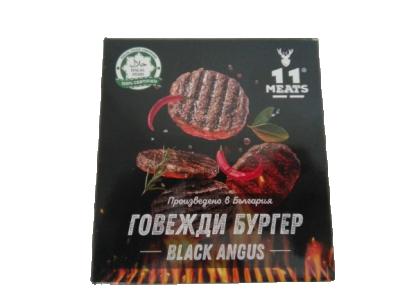 Говежди бургер Black Angus 11 MEATS (СУ ВИД)