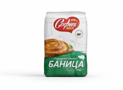 Брашно за баница СОФИЯ МЕЛ