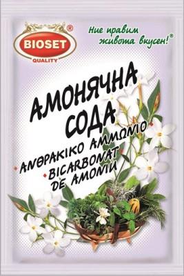 Амонячна сода Bioset