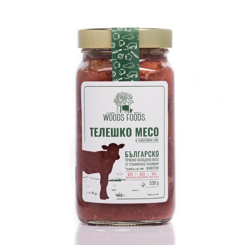 Телешко месо в собствен сос Woods Foods
