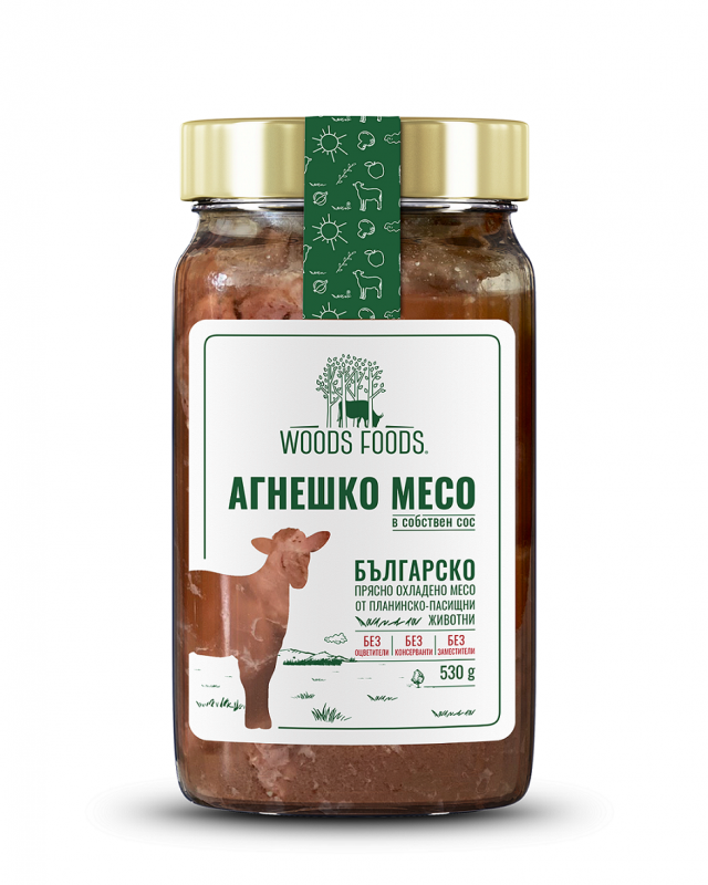 Агнешко месо в собствен сос Woods Foods