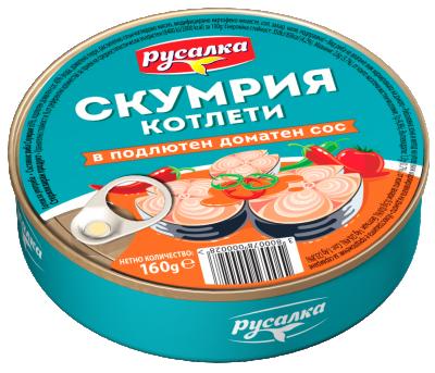 Скумрия котлети в подлютен доматен сос Русалка