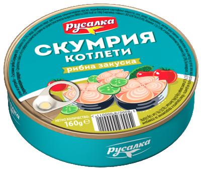 Скумрия котлети Рибна закуска Русалка