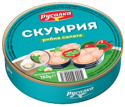 Рибна салата Скумрия Русалка