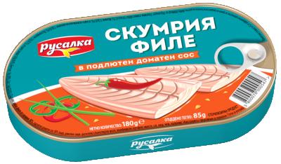 Скумрия филе в подлютен доматен сос Русалка
