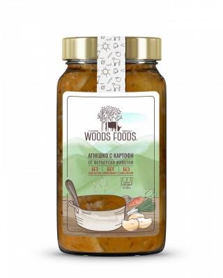 Агнешко с картофи Woods Foods