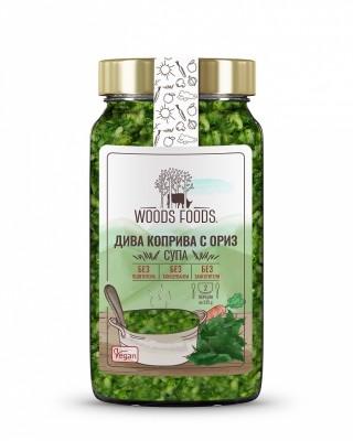 Супа от дива коприва с ориз Woods Foods