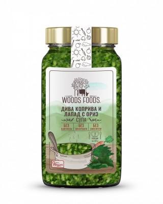 Супа от дива коприва и лапад с ориз Woods Foods