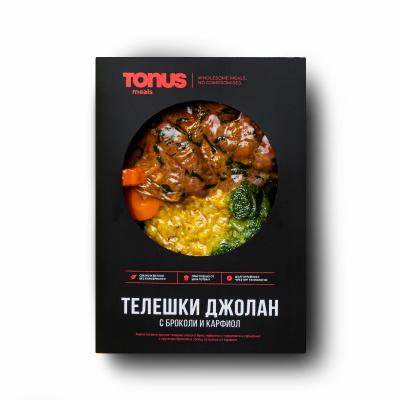 Телешки джолан Tonus Meals с броколи и карфиол