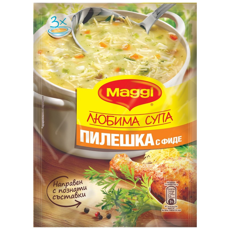 Maggi Супа пилешка с фиде