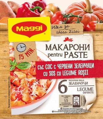 Maggi Макарони червени зеленчуци