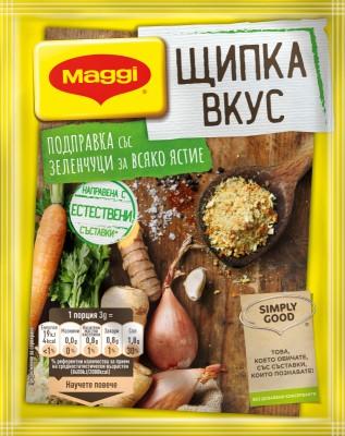 Maggi Щипка вкус