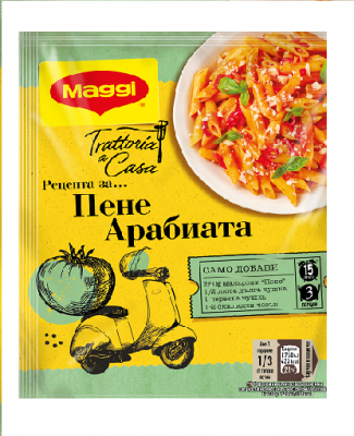 Микс Maggi с изсушени домати и подправки за приготвяне на пене Арабиата