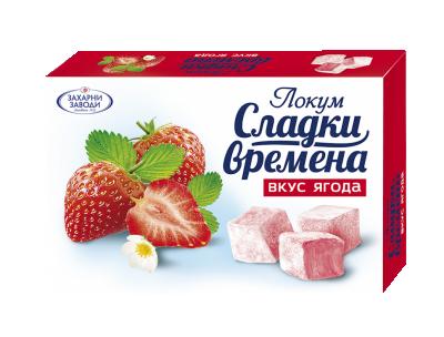 Локум Сладки времена ягода