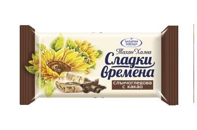 Халва слънчогледова с какао Сладки времена
