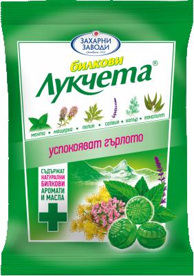 Бонбони Лукчета Билкови