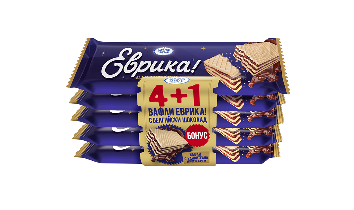 Вафла Еврика с белгийски шоколад 4+1 бонус