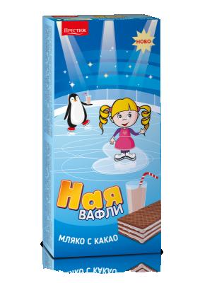 Вафли Ная мляко и какао 35 бр