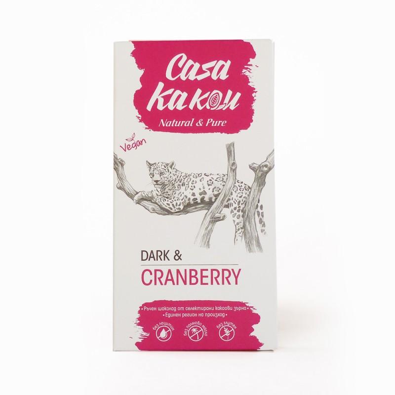 Занаятчийски, ръчен шоколад Casa Kakau червена боровинка