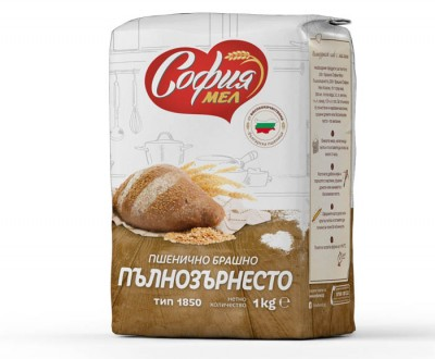 Брашно пшенично пълнозърнесто СОФИЯ МЕЛ