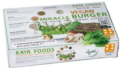 Веган бургер Miracle Burger със спанак