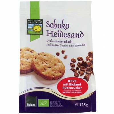 БИО Спелтови бисквити Bohlsener Muhle с парченца шоколад