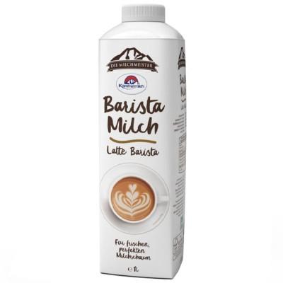 БИО Прясно краве мляко  Bio Wiesenmilch бариста