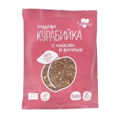 БИО Курабийка Курабийница с кайсии и ванилия