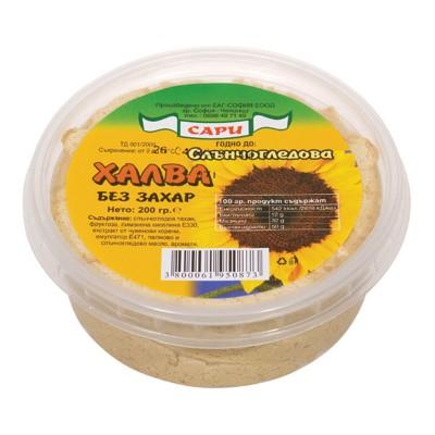 Слънчогледова халва Сари без захар